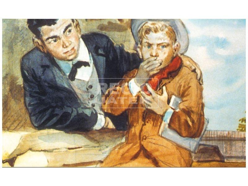 kép nagyítása A Pál utcai fiúk diafilm 34102011