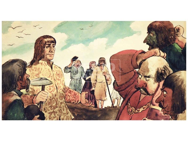 kép nagyítása Történetek Mátyás királyról diafilm 34102585