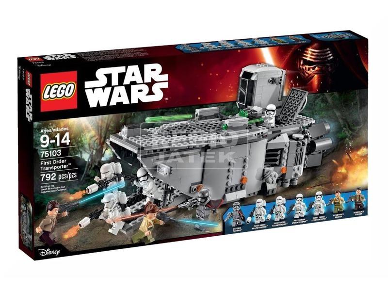 LEGO Star Wars Első rendi szállító 75103