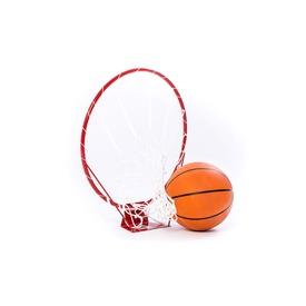 Kosárgyűrű hálóval, labdával Itt egy ajánlat található, a bővebben gombra kattintva, további információkat talál a termékről.