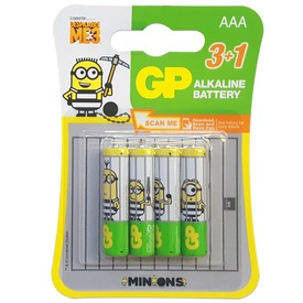GP Minions alkáli elem LR03AAA  Itt egy ajánlat található, a bővebben gombra kattintva, további információkat talál a termékről.