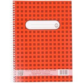 Novum négyzetrácsos spirálfüzet - A5 Itt egy ajánlat található, a bővebben gombra kattintva, további információkat talál a termékről.