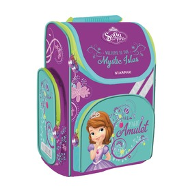 Szófia hercegnő iskolatáska Itt egy ajánlat található, a bővebben gombra kattintva, további információkat talál a termékről.