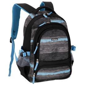 Csíkos hátizsák - fekete-kék Itt egy ajánlat található, a bővebben gombra kattintva, további információkat talál a termékről.