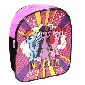 My Little Pony hátizsák MLP Itt egy ajánlat található, a bővebben gombra kattintva, további információkat talál a termékről.