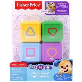 Fisher-Price első szavak kutyusos kocka - többféle Itt egy ajánlat található, a bővebben gombra kattintva, további információkat talál a termékről.
