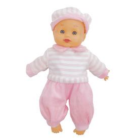 Sweet Smile játékbaba hanggal - 30 cm, többféle Itt egy ajánlat található, a bővebben gombra kattintva, további információkat talál a termékről.