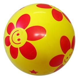 220mm-es mosolygó virágok labda Itt egy ajánlat található, a bővebben gombra kattintva, további információkat talál a termékről.