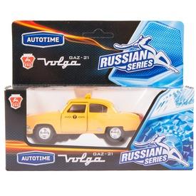 Fém autó 1:43, GAZ 21 Volga taxi  Itt egy ajánlat található, a bővebben gombra kattintva, további információkat talál a termékről.