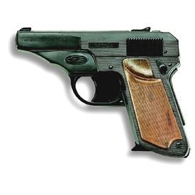 Falcon játék pisztoly Itt egy ajánlat található, a bővebben gombra kattintva, további információkat talál a termékről.