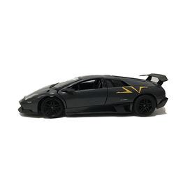 Lamborghini Murcielago fém autómodell - 1:43, többféle Itt egy ajánlat található, a bővebben gombra kattintva, további információkat talál a termékről.