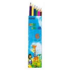 Színes ceruza 6 darabos készlet Itt egy ajánlat található, a bővebben gombra kattintva, további információkat talál a termékről.