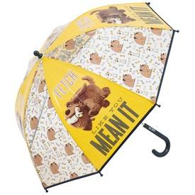 Kis kedvencek esernyő - 70 cm Itt egy ajánlat található, a bővebben gombra kattintva, további információkat talál a termékről.