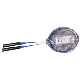 Fém tollaslabda készlet tokban labdával Itt egy ajánlat található, a bővebben gombra kattintva, további információkat talál a termékről.
