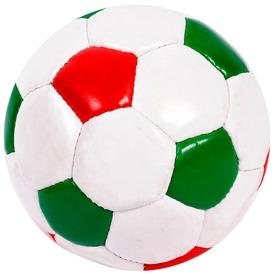 Hungary műbőr focilabda - többféle Itt egy ajánlat található, a bővebben gombra kattintva, további információkat talál a termékről.