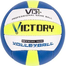 Victory lágy röplabda - 21 cm Itt egy ajánlat található, a bővebben gombra kattintva, további információkat talál a termékről.