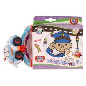 Mesekönyv kisautóval textil bébikönyv - többféle Itt egy ajánlat található, a bővebben gombra kattintva, további információkat talál a termékről.