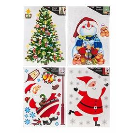 Karácsonyi matricák, 4 féle Itt egy ajánlat található, a bővebben gombra kattintva, további információkat talál a termékről.