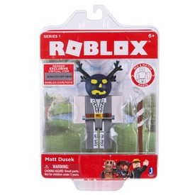ROBLOX Figura Matt Dusek RBL