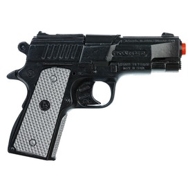 Elite patronos pisztoly Itt egy ajánlat található, a bővebben gombra kattintva, további információkat talál a termékről.