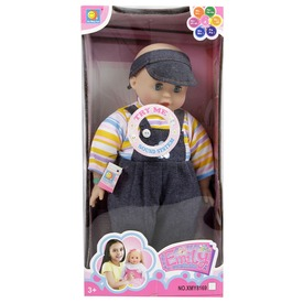 Játékbaba hanggal - 41 cm, többféle Itt egy ajánlat található, a bővebben gombra kattintva, további információkat talál a termékről.