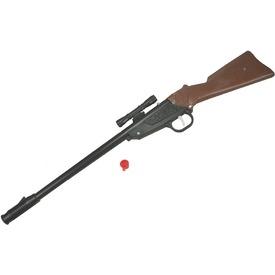 Játék vadászpuska Itt egy ajánlat található, a bővebben gombra kattintva, további információkat talál a termékről.