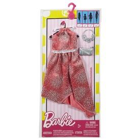 Barbie: ruha készlet kiegészítővel - többféle Itt egy ajánlat található, a bővebben gombra kattintva, további információkat talál a termékről.