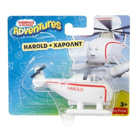 Thomas Adventures Harold helikopter