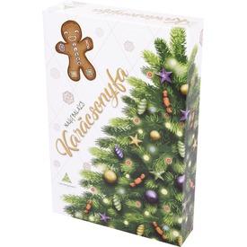Karácsonyfa társasjáték - CLE