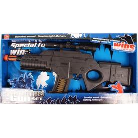 Elemes játék gépfegyver válltámasszal - 44 cm Itt egy ajánlat található, a bővebben gombra kattintva, további információkat talál a termékről.