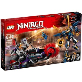 LEGO Ninjago 70642 Killow Szamuráj X ellen Itt egy ajánlat található, a bővebben gombra kattintva, további információkat talál a termékről.