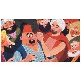 Naszreddin Hodzsa - a csendháborító diafilm 34102318