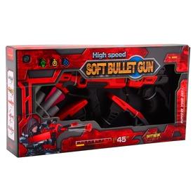 Serve and Protect szivacslövő nyílpuska - 47 cm