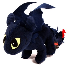 Így neveld a sárkányodat plüssfigura - 22 cm, többféle