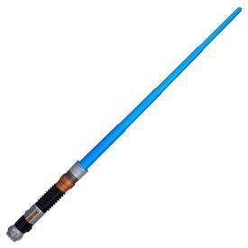 Star Wars: Rebels kihúzható fénykard - többféle Itt egy ajánlat található, a bővebben gombra kattintva, további információkat talál a termékről.