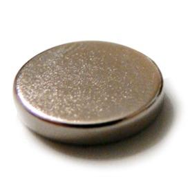 Neodímium mágnes korong - nagy