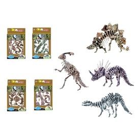 Dinoszaurusz 3D puzzle - többféle Itt egy ajánlat található, a bővebben gombra kattintva, további információkat talál a termékről.