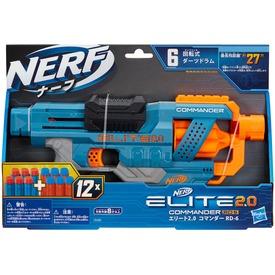 Nerf Elite 2. 0 commander szivacslövő