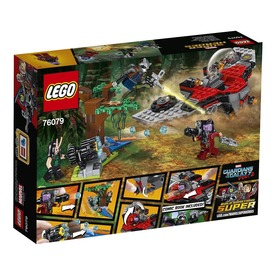 LEGO Super Heroes 76079 Confidential Guardians of the Galaxy 1