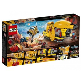 LEGO Super Heroes 76080 Confidential Guardians of the Galaxy 2