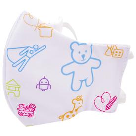 REGIO gyermek textil szájmaszk