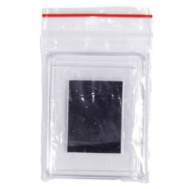 Fényképtartós hűtőmágnes Itt egy ajánlat található, a bővebben gombra kattintva, további információkat talál a termékről.