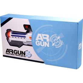 AR Gun játékfegyver mobilos alkallmazással