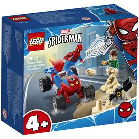 LEGO Super Heroes 76172 tbd-LSH-5-2021