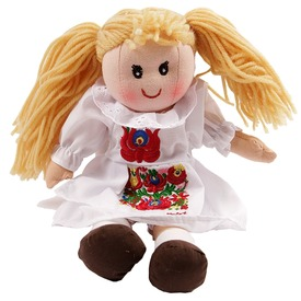 Rongybaba lány matyó ruhában - 26 cm Itt egy ajánlat található, a bővebben gombra kattintva, további információkat talál a termékről.