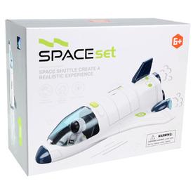 2IN1 Űrrepülő játékszett
