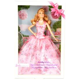 Barbie születésnapos Barbie baba - 29 cm