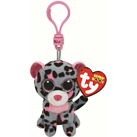 Tasha leopárd kulcstartó plüssfigura - 9 cm Itt egy ajánlat található, a bővebben gombra kattintva, további információkat talál a termékről.