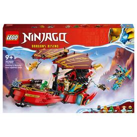 K s Kids bébi telefon - Ivan nyuszi Itt egy ajánlat található, a bővebben gombra kattintva, további információkat talál a termékről.