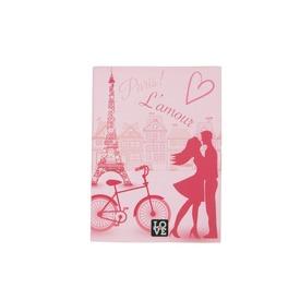 Love Lamour jegyzettömb - A7, többféle